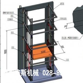 简易4层货梯电路图